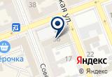 «Панкратов» на Yandex карте