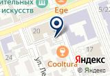 «Краснохолмское РайПО» на Yandex карте