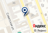 «Сумка сити, салон» на Yandex карте