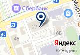 «Компания ПластикКарт» на Yandex карте