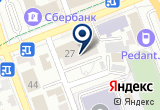 «Л'Этуаль» на Yandex карте