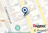 «Стеклоцентр» на Yandex карте