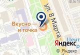«Delis, торговая компания» на Yandex карте