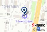 «Нико-Банк» на Yandex карте