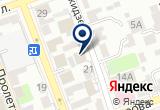 «РО ДОСААФ России» на Yandex карте