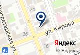 «Чайная лавка ИП Толкачева Н.Ю.» на Yandex карте