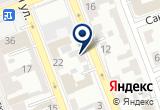 «СтройМаркет» на Yandex карте