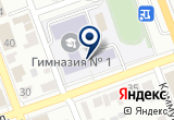 «Федерация танцевального спорта» на Yandex карте