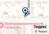 «ГИБДД УВД Оренбургского района» на Yandex карте