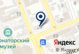 «Региональный центр новых технологий, некоммерческое партнерство» на Yandex карте