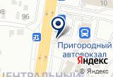 «Духовное управление мусульман Оренбургской области» на Yandex карте