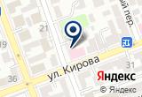 «Отделение судебно-медицинской экспертизы потерпевших» на Yandex карте