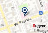 «Бюро судебно-медицинской экспертизы» на Yandex карте