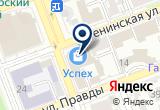 «ЭкоСтиль» на Yandex карте