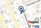 «Контру 56» на Yandex карте