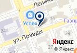 «Областной Дом литераторов им. С.Т. Аксакова» на Yandex карте
