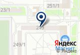 «Компания Мир Снабжения» на Yandex карте