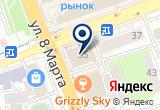 «Юничел-Оренбург» на Yandex карте