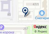 «Апельсин» на Yandex карте
