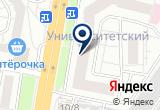 «Гарантийный фонд для субъектов малого и среднего предпринимательства Оренбургской области» на Yandex карте
