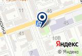 «Государственная медицинская академия Федерального агентства по здравоохранению и социальному развитию (ОрГМА Росздрава) (4 корпус)» на Yandex карте