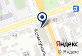 «Ассоциация выпускников Президентской программы» на Yandex карте