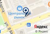 «СКБ-банк» на Yandex карте