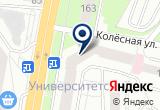 «Техносот» на Yandex карте