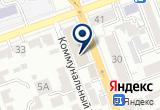 «Оренбургоблгаз» на Yandex карте