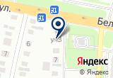 «Центр Нанотехнологий» на Yandex карте