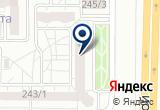 «Охота и рыбалка, магазин СПТО Бекас» на Yandex карте