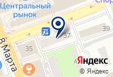 «Изумруд» на Yandex карте