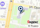 «Лицей №8» на Yandex карте