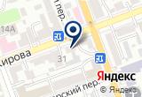 «ИП Флейшер Е.А.» на Yandex карте