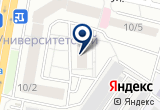 «Теплоэнергогаз» на Yandex карте