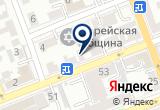 «Тенториум» на Yandex карте