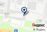 «Эталон Регион Сервис» на Yandex карте
