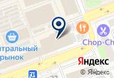 «Магазин спортивно-охотничьих принадлежностей» на Yandex карте