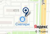 «УРАЛСИБ Банк, банкомат» на Yandex карте