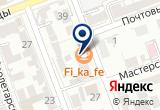 «Мегабит» на Yandex карте