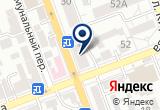 «Чайный Дом» на Yandex карте