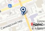 «Арт-Мастер» на Yandex карте