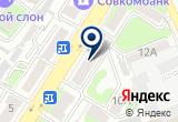 «Актуаль» на Yandex карте