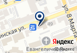 «Фолиант-дошкольник» на Yandex карте