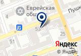 «Российский государственный торгово-экономический университет, филиал» на Yandex карте
