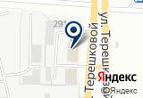«Аврора Авто» на Yandex карте