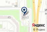 «Talk Fusion» на Yandex карте