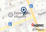 «ОренКанц» на Yandex карте