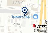 «Паркет центр» на Yandex карте