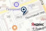 «Единый городской центр недвижимости» на Yandex карте